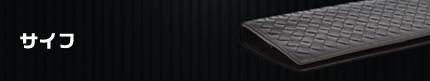 財布(財布)の修理・リペア